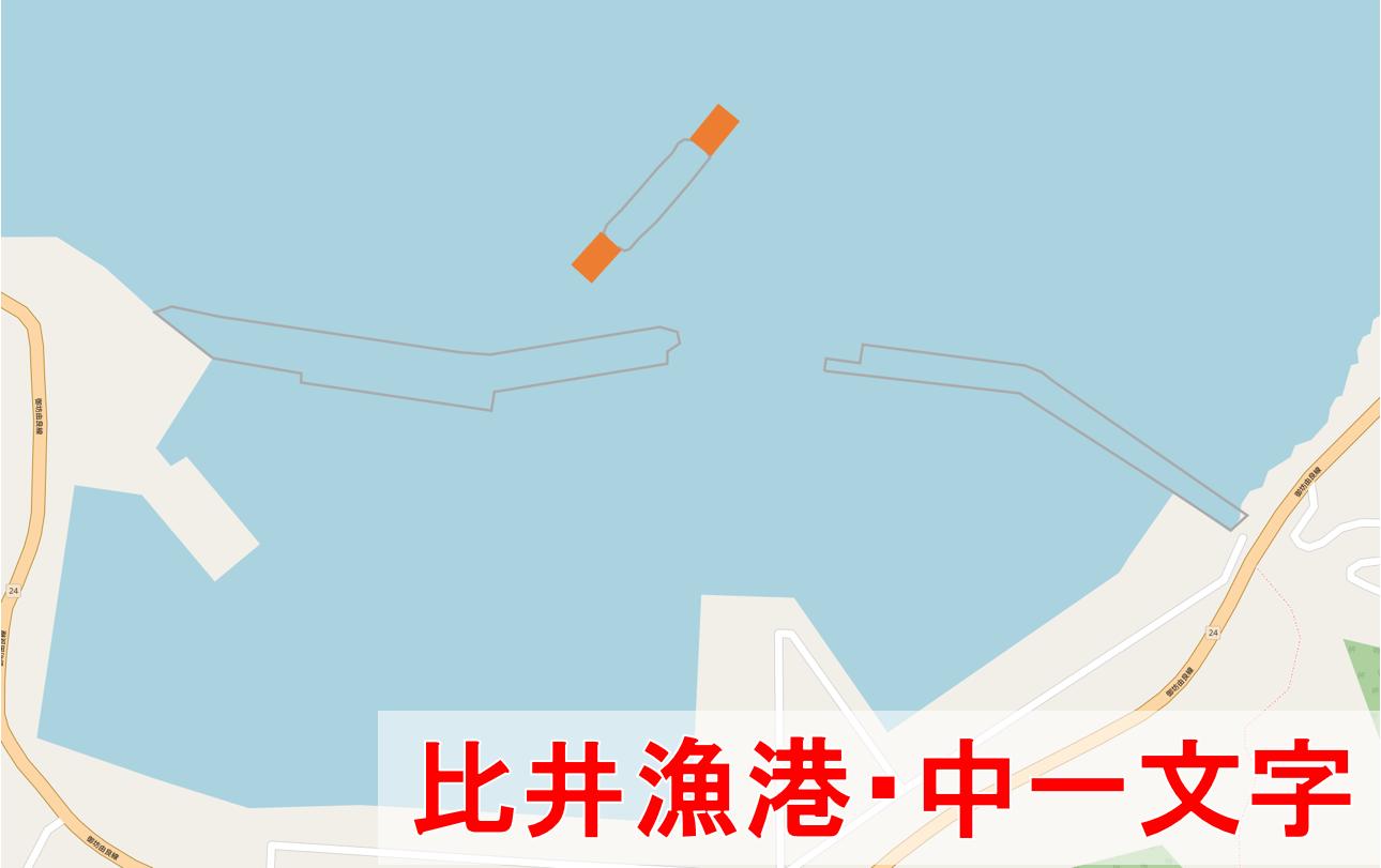 比井漁港・中一文字
