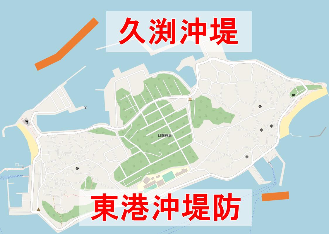 日間賀島の久渕沖堤・東港沖堤防