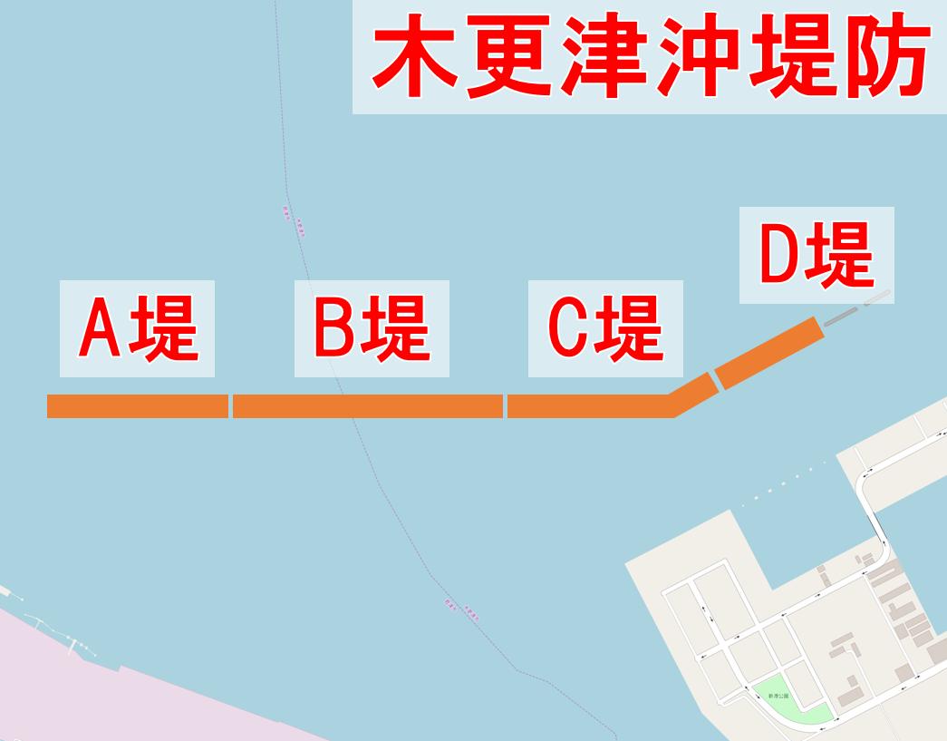 木更津沖堤防