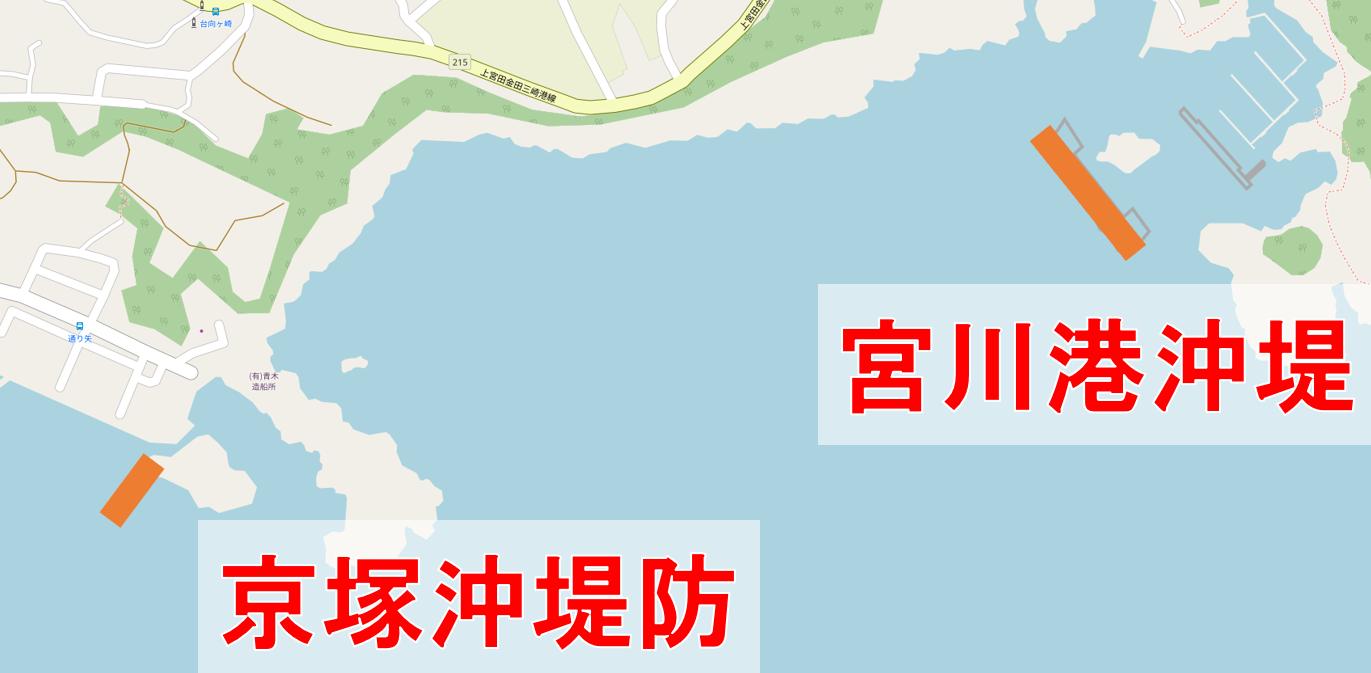 宮川港沖堤・京塚沖堤防