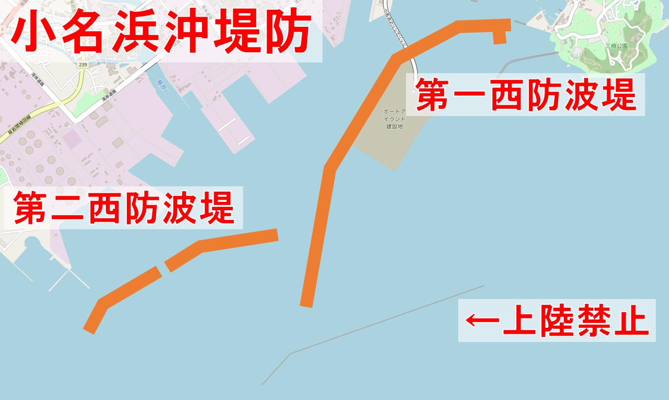 小名浜沖堤防