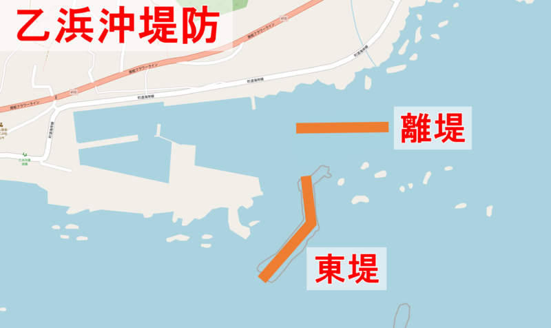 乙浜沖堤防