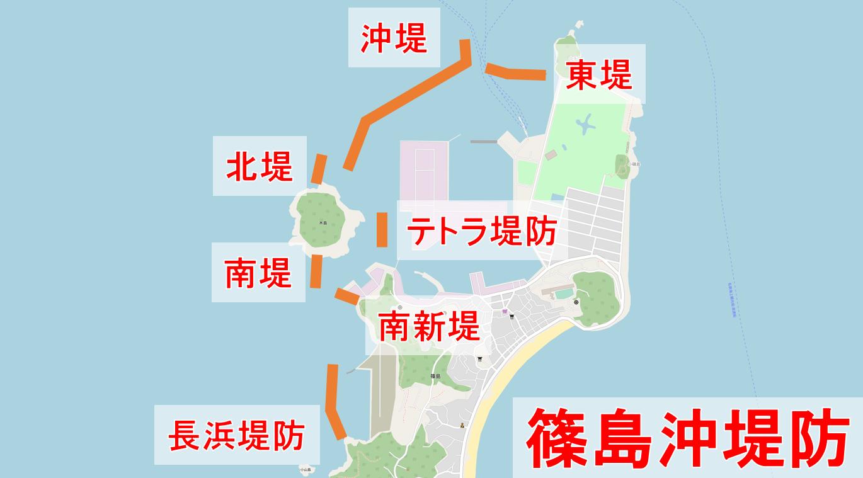 篠島沖堤防