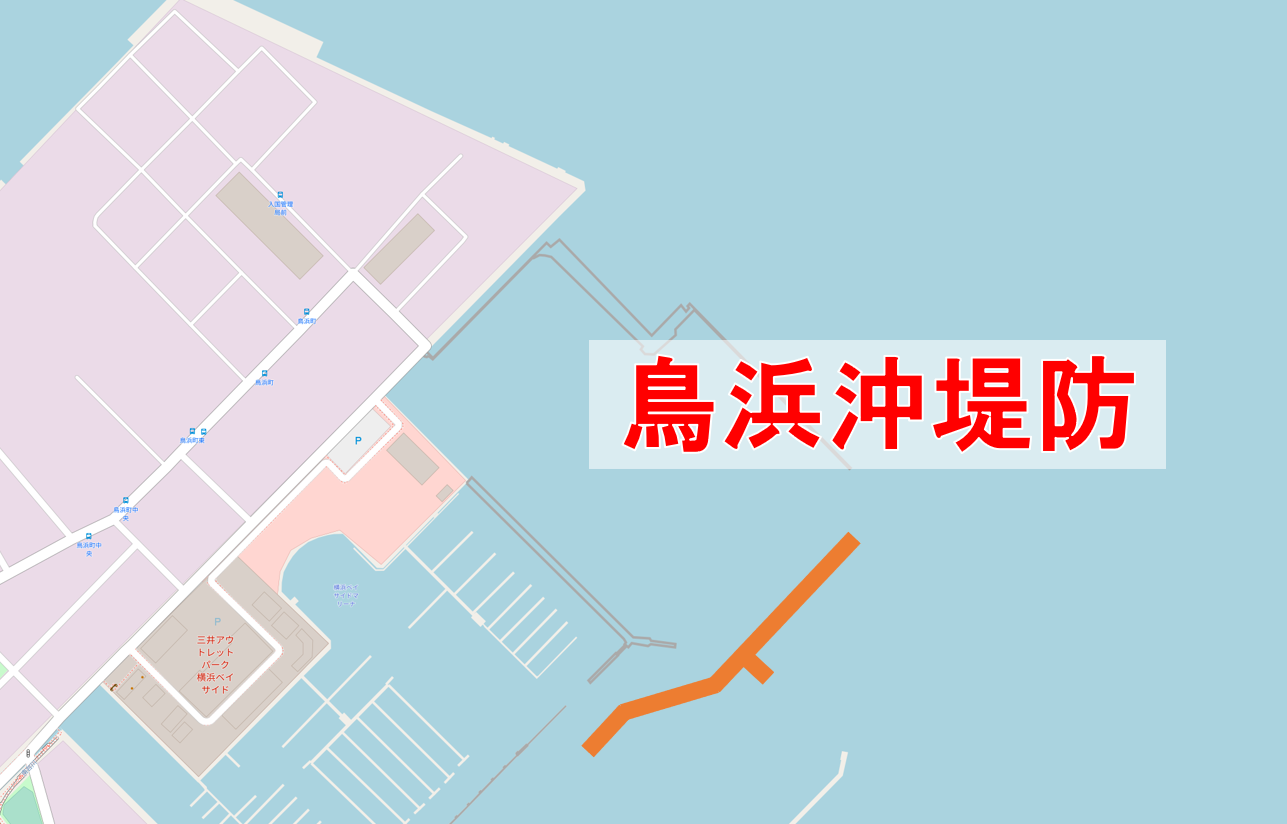 鳥浜沖堤防