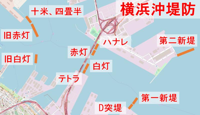 横浜沖堤防