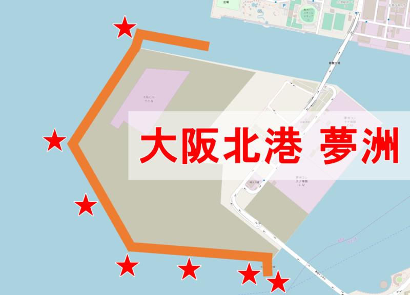 大阪北港の夢洲