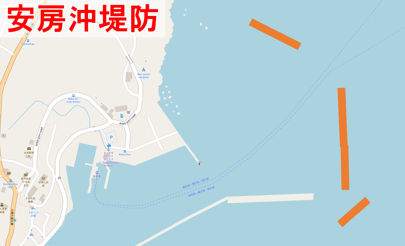 安房沖堤防