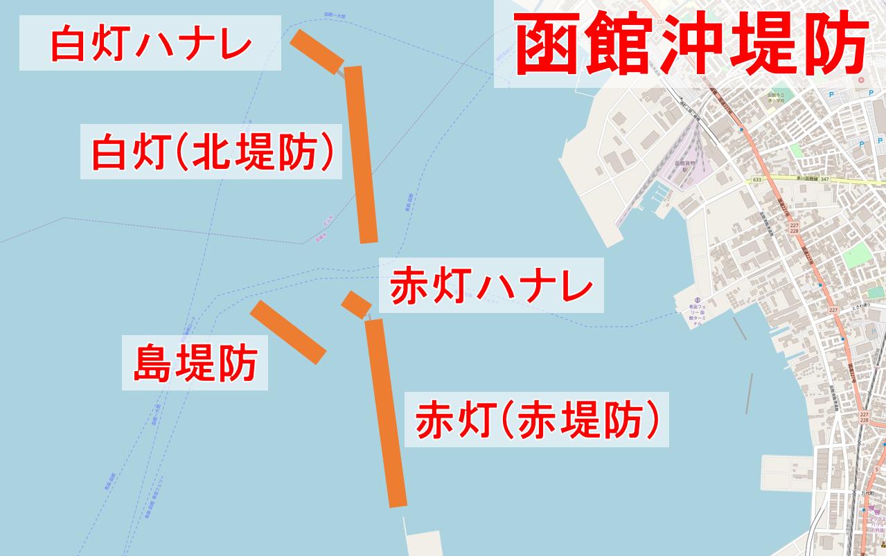 函館沖堤防