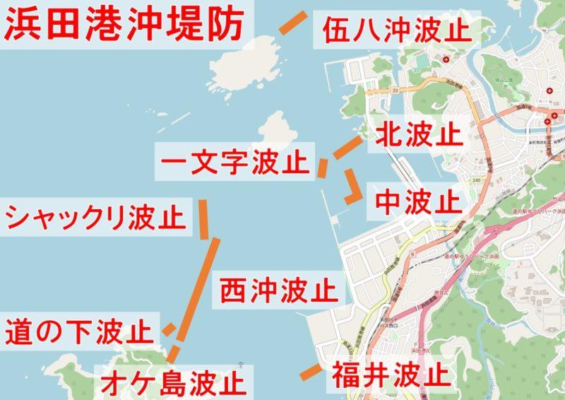 浜田港沖堤防(一文字)