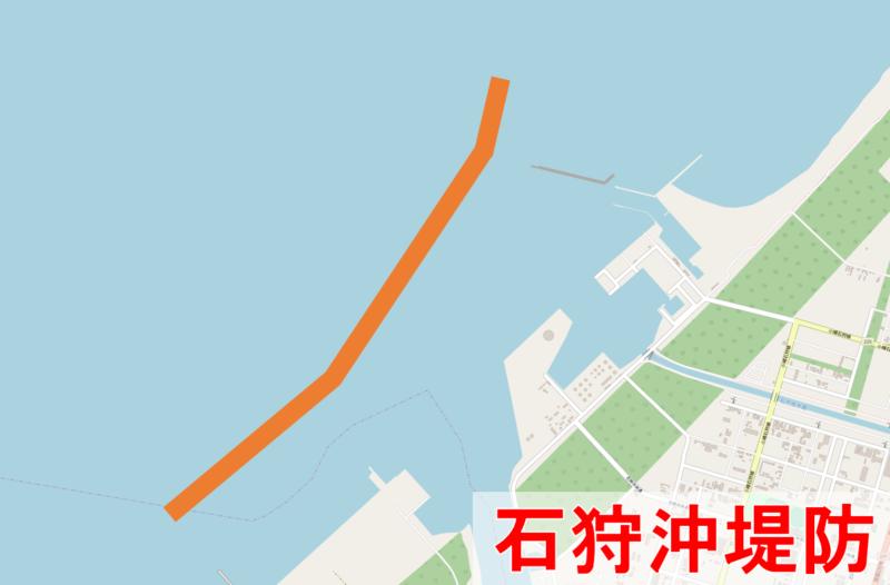 石狩沖堤防