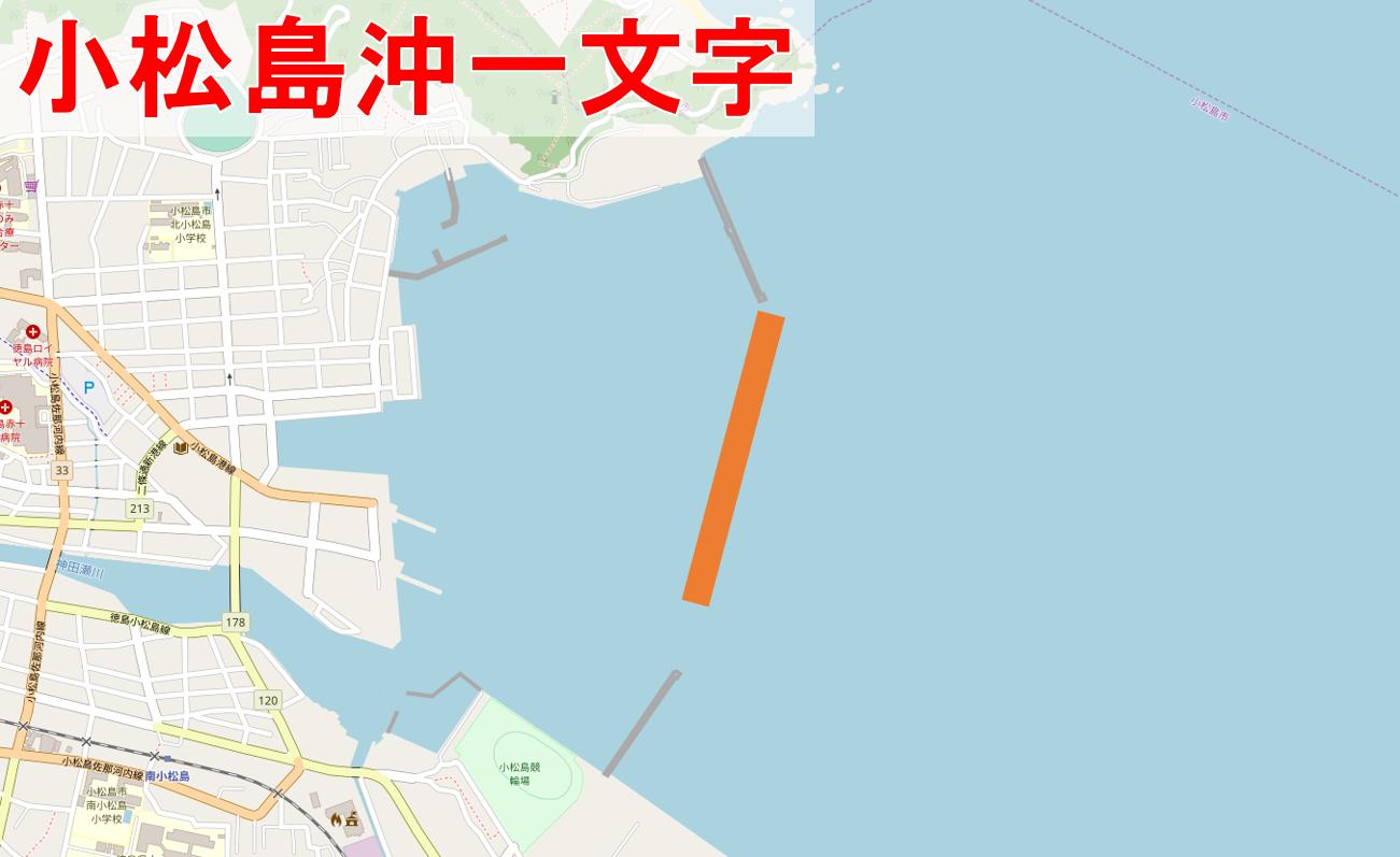 小松島沖一文字