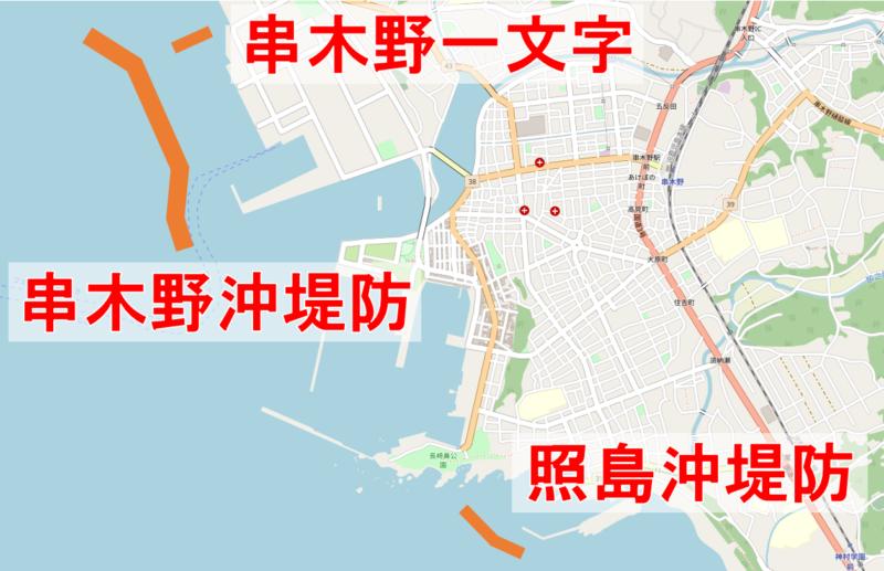 串木野沖堤防・照島沖堤防