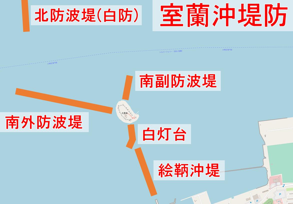 室蘭沖堤防