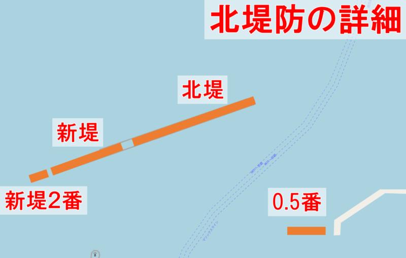 【那覇一文字】北堤防