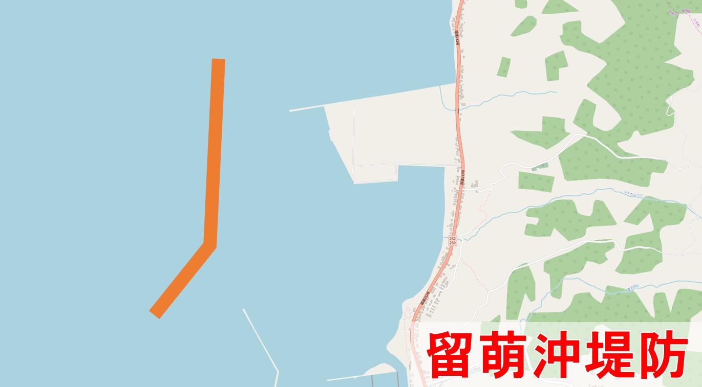 留萌沖堤防