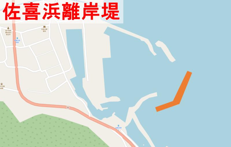 佐喜浜離岸堤