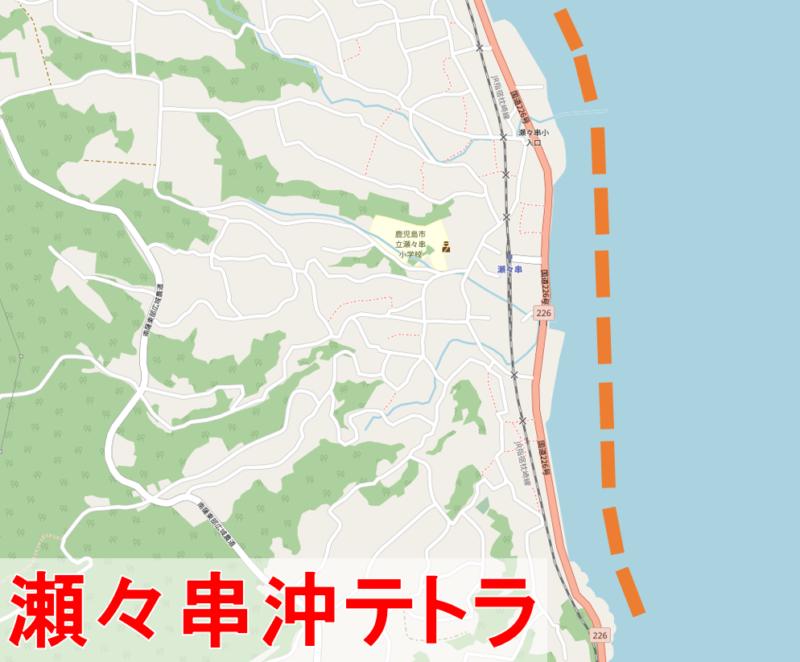瀬々串沖テトラ