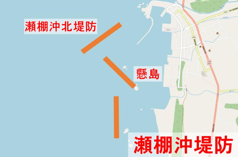瀬棚沖堤防