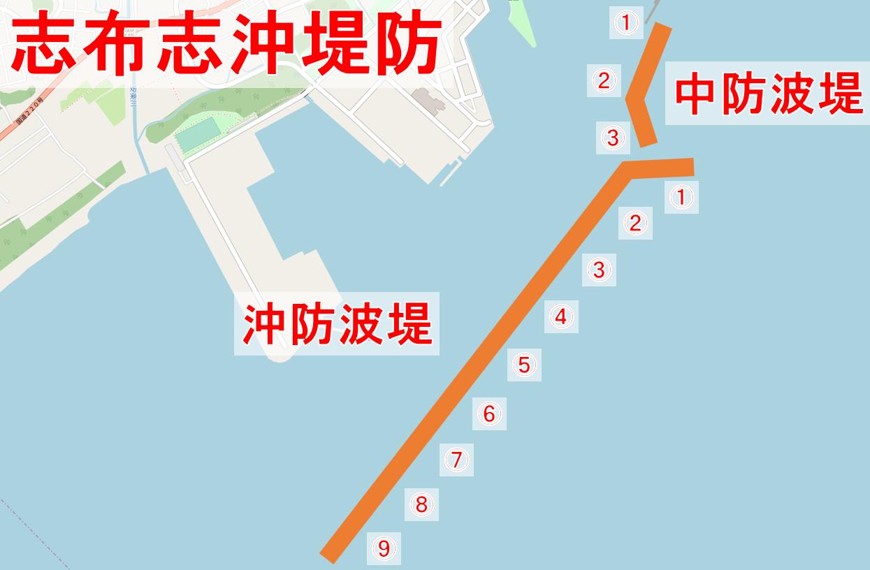 志布志沖堤防