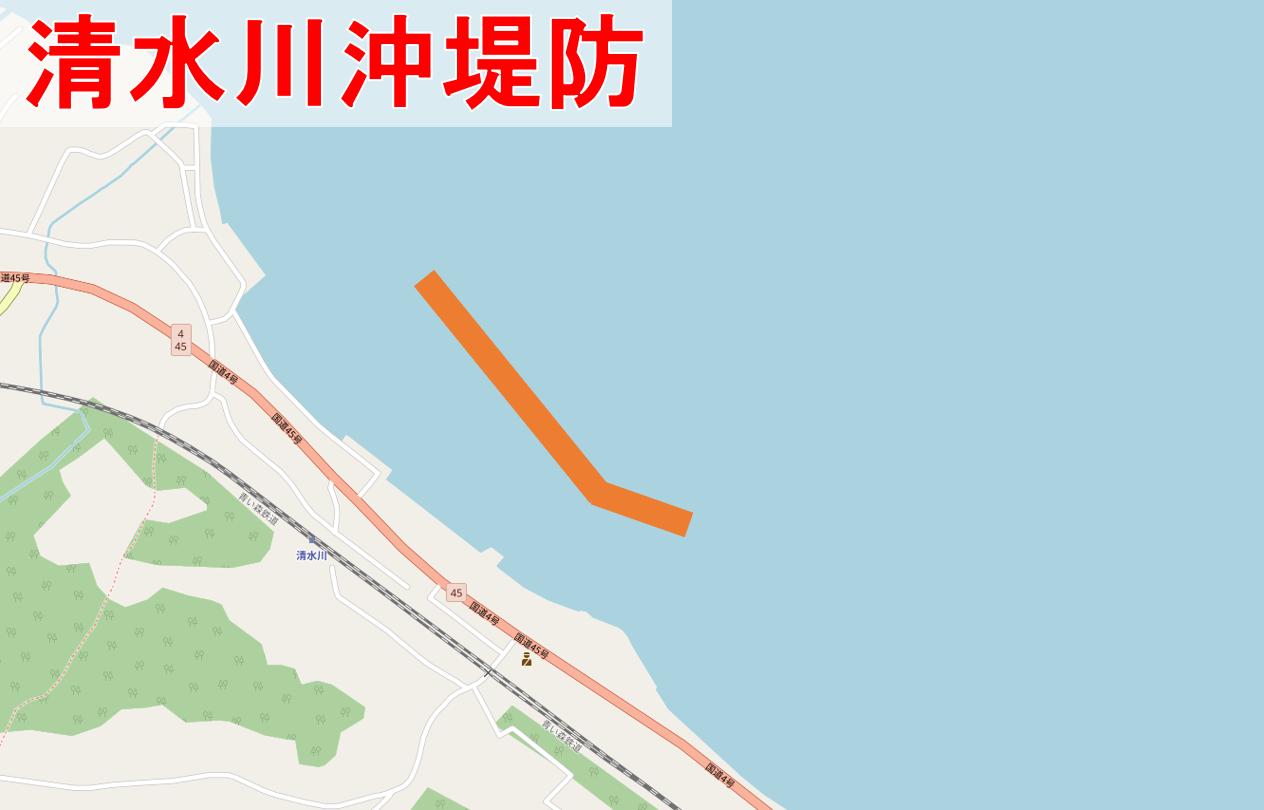 清水川沖堤防