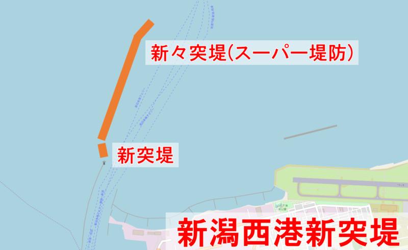新潟西港新突堤・新々突堤(スーパー堤防)