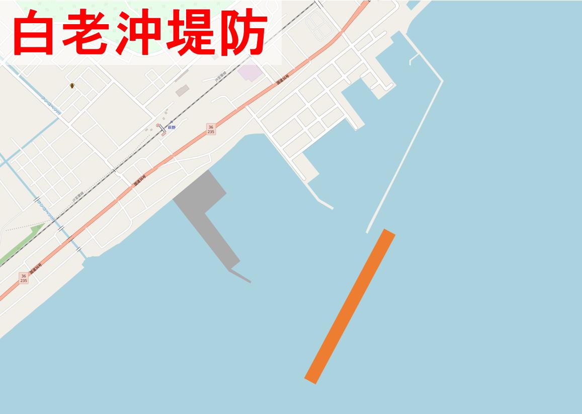 白老沖堤防