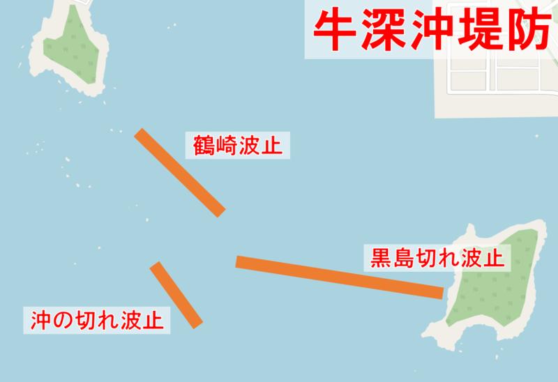 牛深沖堤防
