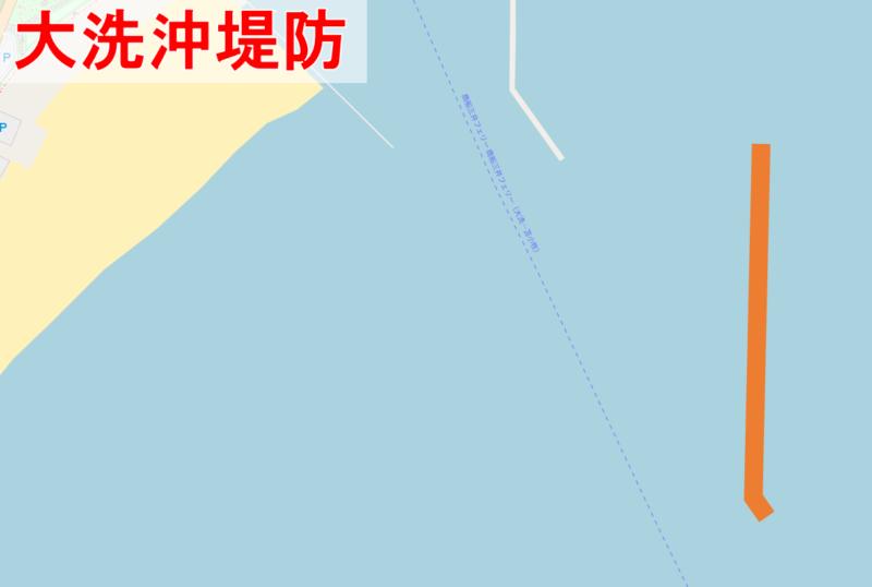 大洗沖堤防