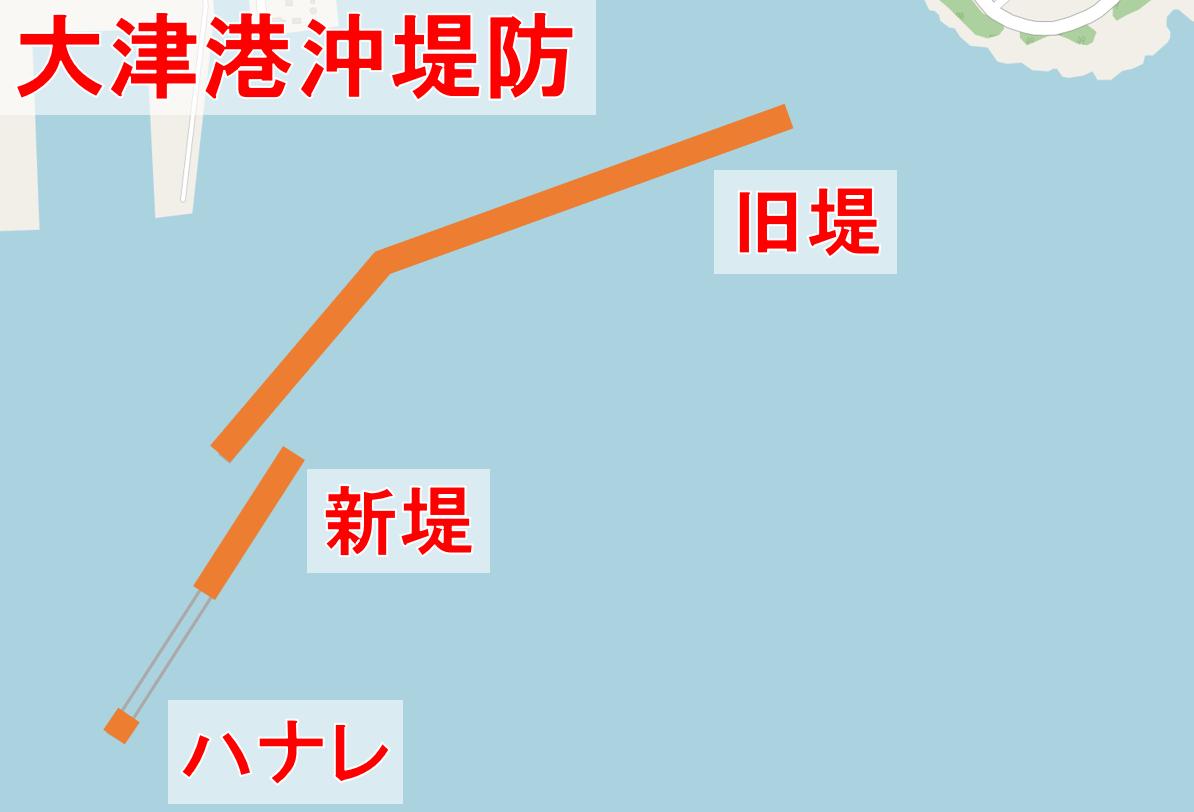 大津港沖堤防